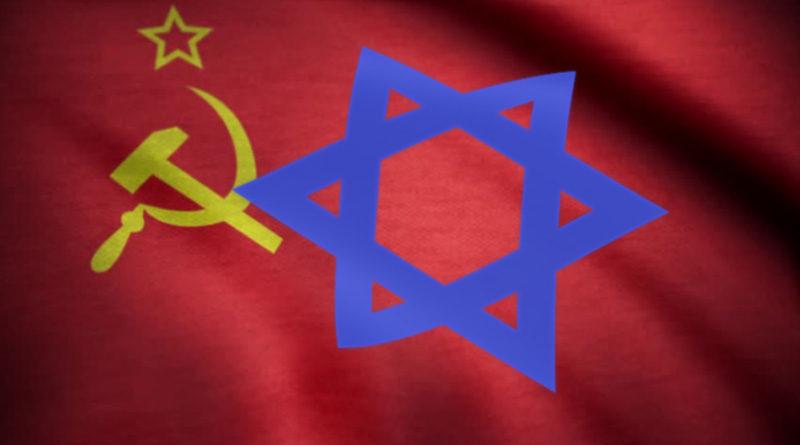 Israel USSR